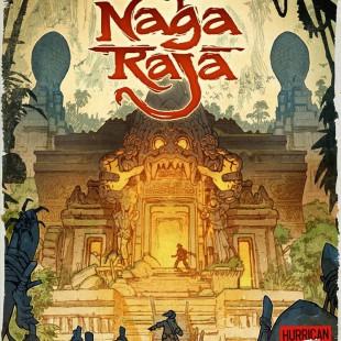 Le test de Nagaraja