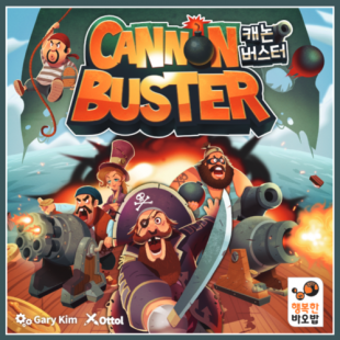 Cannon Buster : Buster qui tonne ?