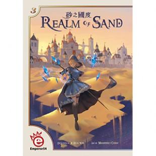Realm of Sand : Rififi à Ragusa