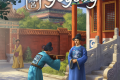 Gùgōng : distribution de cadeaux dans la cité impériale corrompue !