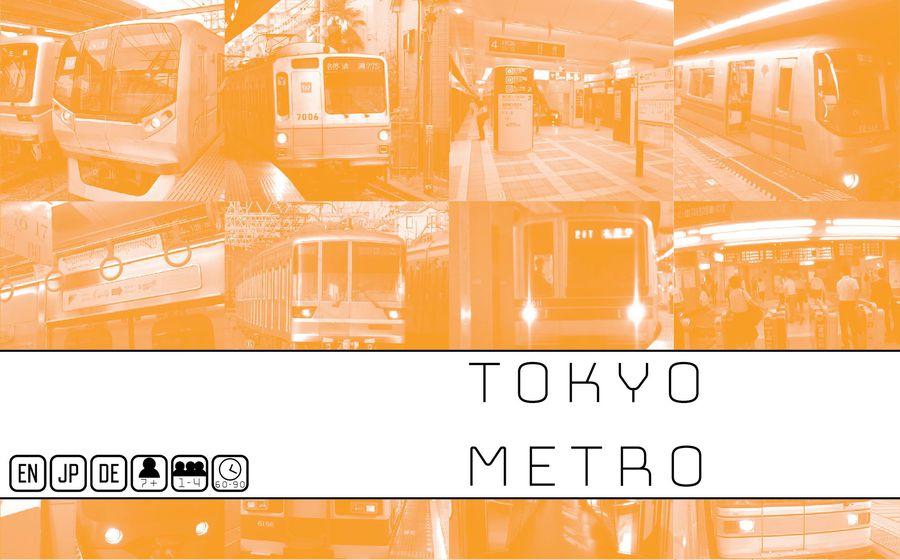 Tokyo Metro jeu
