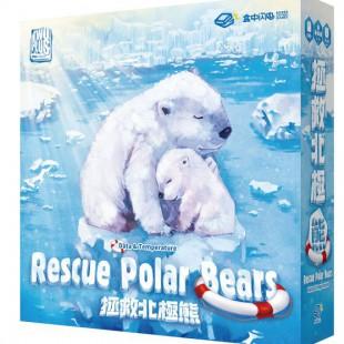 Rescue Polar Bear : Data & Temperature