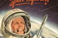 Space Explorers : Course spatiale chez Blam