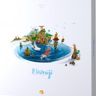 Namiji