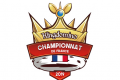 Kingdomino, le championnat de France