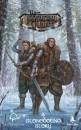 The Isofarian Guard jeu
