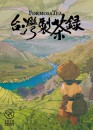 Formosa Tea jeu